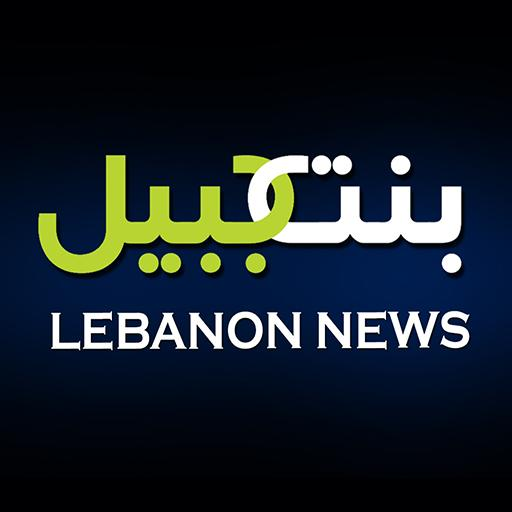 Dating webbplatser Libanon