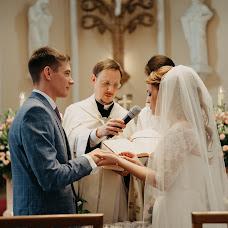 Wedding photographer Afina Efimova (yourphotohistory). Photo of 09.08.2018