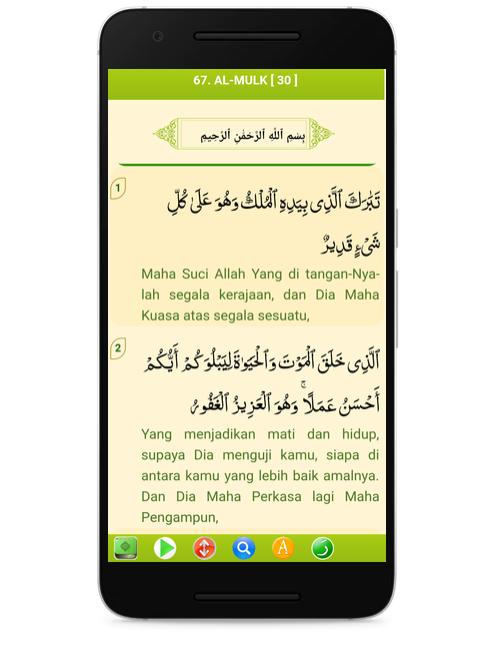 Unduh Surah Al Mulk Mp3 Dan Terjemahan Apk Versi Terbaru