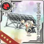 WG42(Wurfgerät 42)