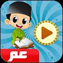 معلم القرآن icon