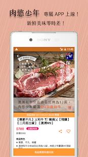 肉慾少年:頂級食材 新鮮快送 - náhled