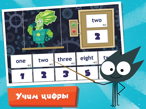 English for Kids. Fixiki. Learning the language android2mod screenshots 16