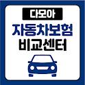 자동차보험료계산기 - 자동차보험계산 다이렉트 비교견적 icon