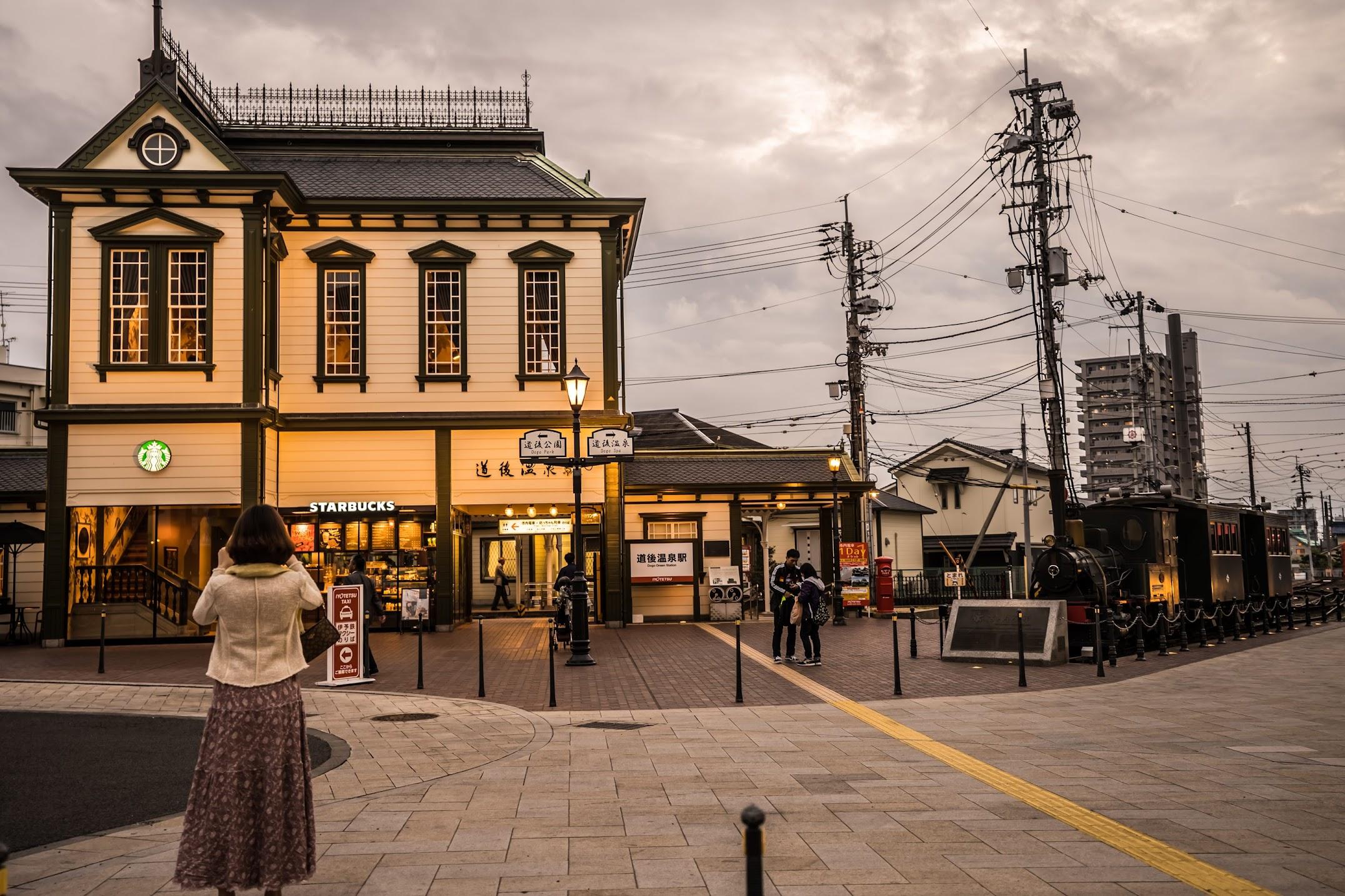 Dogo Onsen station2