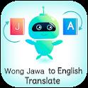 Javanese - English Translator Penerjemah Basa Jawa icon