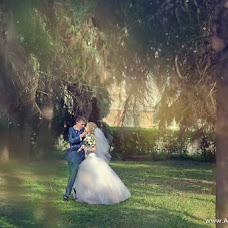 Wedding photographer Aleksandr Rozhdestvenskiy (Rozhdestvenskij). Photo of 11.06.2013