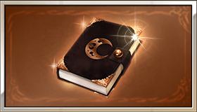 ラジエルの書・銅