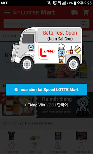 Speed LOTTE Mart - náhled