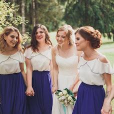 Wedding photographer Olga Lapshina (Lapshina1993). Photo of 16.07.2018