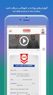 Oxin Channel- screenshot thumbnail