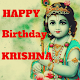 Download Happy Janmashtami Wishes For PC Windows and Mac