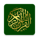 Al Quran-Ad Free for PC-Windows 7,8,10 and Mac
