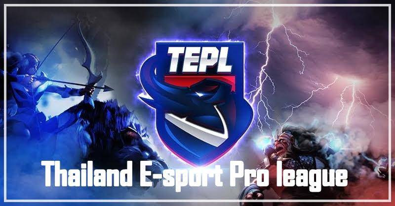 [e-Sports] ร้อนระอุ! จัดทัพรับศึก TEPL