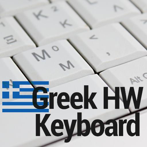 Greek HW Keyboard - Apps on Google Play