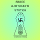 Ajit Shanti Stotra Audio Download for PC Windows 10/8/7