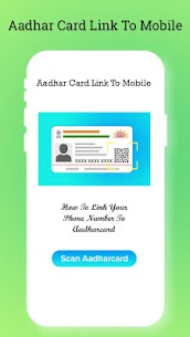 Aadhar Card Link To Mobile : Guide Loan of Aadhar Apk Download 4