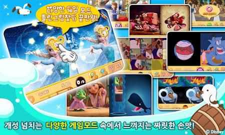 디즈니 틀린그림찾기 시즌2 for Kakao 2.5 screenshot 303049