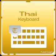 Thai Typing Keyboard - English & Thai Keypad