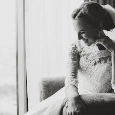 Wedding photographer Rimma Yamalieva (yamalieva). Photo of 17.10.2017