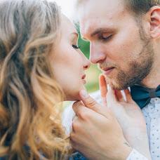 Wedding photographer Ekaterina Alduschenkova (KatyKatharina). Photo of 23.08.2018
