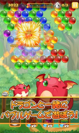 ドラゴンポップ2 -爽快 バブルゲーム-