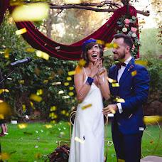 Fotógrafo de bodas Mónica Prat (nikoestudio). Foto del 18.04.2018