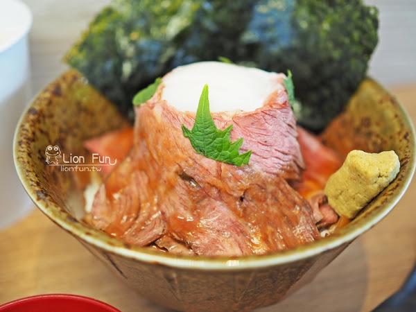 冰見海鮮丼粹鮨