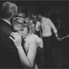 Wedding photographer Sergey Makeev (SMakeev). Photo of 07.05.2013