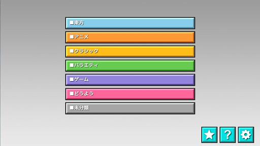 太鼓さん大次郎 0.9.32 screenshots 2