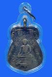 เหรียญหล่อยุคเก่า หลวงพ่อปลื้ม วัดพร้าว สุพรรณบุรี สร้างปี 2462  หายาก