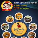 맛객-배달음식(피자,치킨,족발,분식,기타,배달민족) icon
