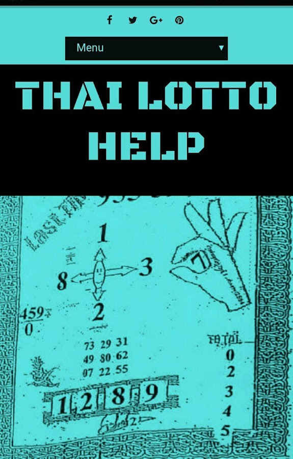 Thai Lotto Help- screenshot