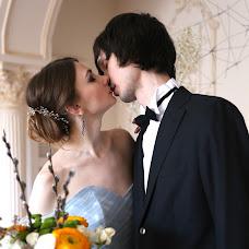 Wedding photographer Elena Saprykina (elemakeewa). Photo of 23.03.2016