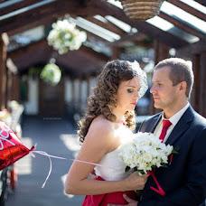 Wedding photographer Eduard Krupskiy (EduardKrupsky). Photo of 08.12.2016
