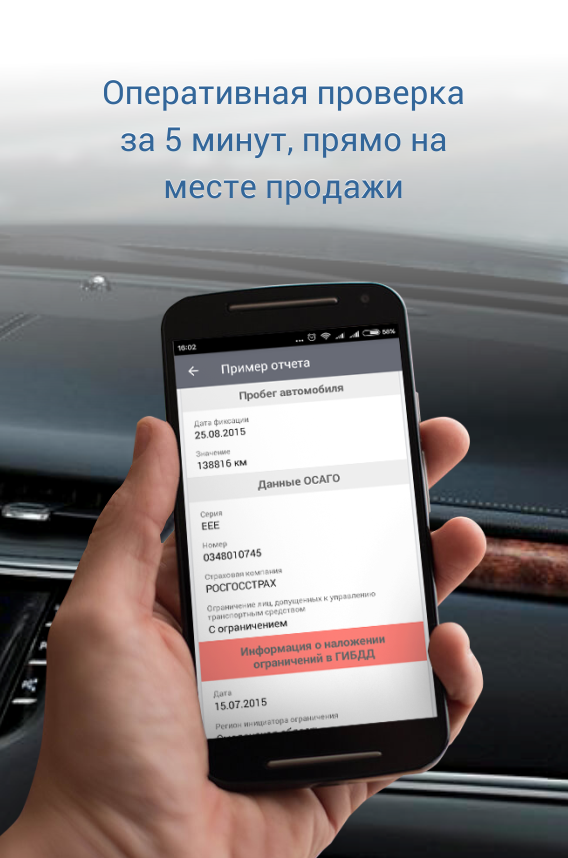 vin проверка авто в украине #11