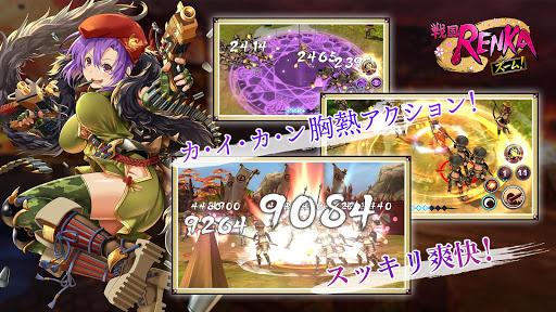 u6226u56fdRENKA u30bau30fcu30e0uff01 1.6.3 screenshots 4