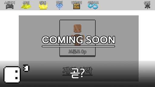 ub124ubaa8uc655uad6d uc628ub77cuc778 1.4.5 screenshots 6