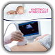Advances in Ultrasound in Obstetrics & Gynecology Download for PC Windows 10/8/7