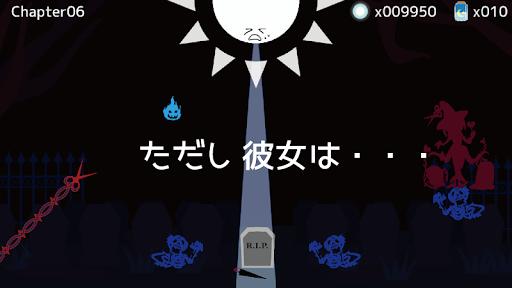 Girl x Sun - Terasene - Tower defence & Novel game apktram screenshots 8