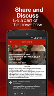 Malayala Manorama News App- screenshot thumbnail