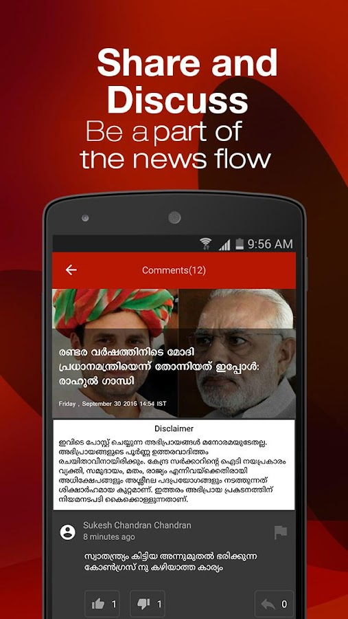Malayala Manorama News App- screenshot