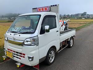 ハイゼットトラック s500のカスタム事例画像 おデブさんの2019年10月03日21:49の投稿