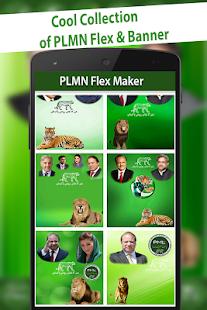 PLMN Urdu Flex Maker 1