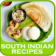 best 20 south indian recipes for PC-Windows 7,8,10 and Mac