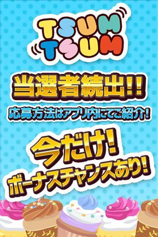 クロスワードパズルと数独(SUDOKU)で頭の体操 -無料ゲームサイト-