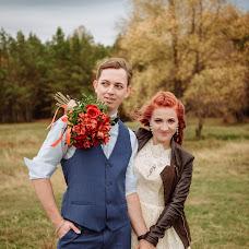 Wedding photographer Yuliya Kholodnaya (HOLODNAYA). Photo of 05.02.2019