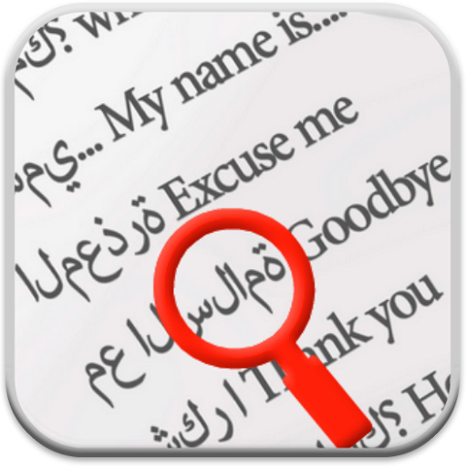 Download free arabic keyboards
