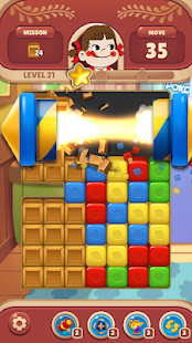Peko Blast : Puzzle 21