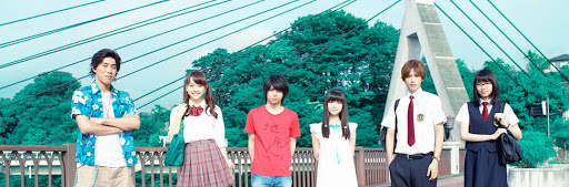 "Video promocional del Live-Action de ""AnoHana"""